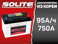 Solite 115D31L 95А/ч 750А + Скидка за Старый! (105D31L)