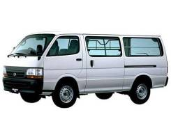 Грузоперевозки микроавтобус 600 руб ,1200кг.6м3город, межгород .
