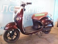 Yamaha Vino, 2013