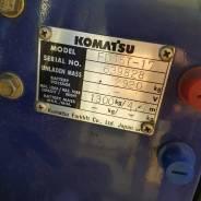 Komatsu, 2001