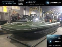 Фантом 650 Охотник в Красноярске