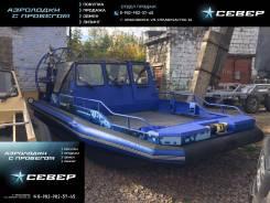 Фантом 650 в Красноярске