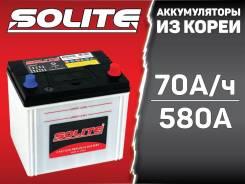 Solite 85D23L 70ач. + Скидка за Старый! (75D23L)