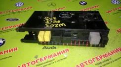 Блок предохранителей (задний) Mercedes-Benz C класс (W203)