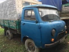 УАЗ-452. Уаз, 4x4