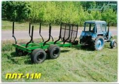 БобруйскАгроМаш ПЛТ-11М. Полуприцеп лесовозный тракторный ПЛТ-11М, 11 000кг.