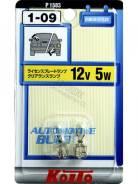 Лампа 12v5w (Евро стандарт) без цоколя - 2шт. Koito P1583/Т10
