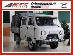 УАЗ 39094 Фермер, 2021