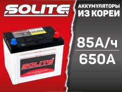 Solite 95D26L 85ач. 650А + Скидка за Старый! (85D26L)
