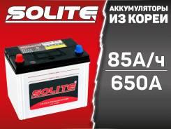 Solite 95D26R + Скидка до 2000р. ( 85D26R)