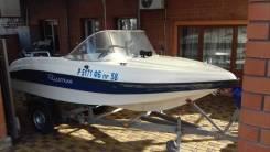 Wyatboat WB-470
