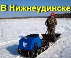 Мужик Мотобуксировщик К 18,5, 2019