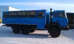 Урал 3255, 2013