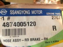 Шланг тормозной. SsangYong Rexton SsangYong Musso SsangYong Korando