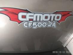 CFMoto CF 500. исправен, есть псм\птс, с пробегом