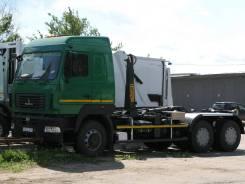 МАЗ. АС-21М5 на шасси 6312С9-529-012 Евро-5 (нав. Hyvalift) мультилифт