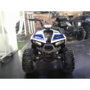 ATV EAGLE 110cc A/T, 2020