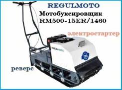 Regulmoto RM500-15ER/1460, 2018