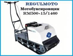 Regulmoto RM500-15/1460, 2018