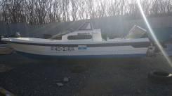 Катера и яхты