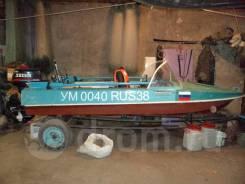 Продам лодку Обь-м с мотором 30 л. с + Прицеп в Усть-Илимске