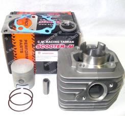 Цилиндро-поршневая группа CMR Suzuki Address V100 D52,5 p12