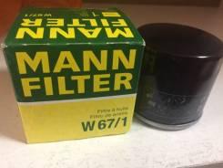W671 MANN Фильтр масляный