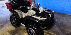 Yamaha Grizzly 700, 2014