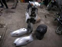 Honda Dio Fit, 2003