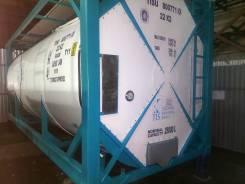 Цистерна 25000 литров танк контейнер