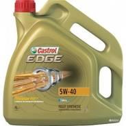 Castrol Edge. 5W-40, синтетическое, 4,00л.