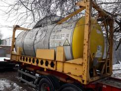 Танк-контейнеры. 21 000куб. см.