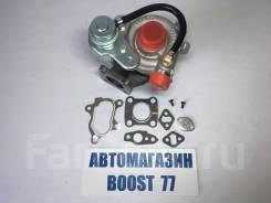 Турбина. Toyota Lite Ace, CM30, CM30G, CM40, CM40G, CR21, CR21G, CR28, CR30, CR30G, CR37 Toyota Town Ace, CM30, CM40, CR21, CR21G, CR28, CR28G, CR30...