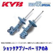 Оригинальные японские стойки KYB NEW SR Special Гарантия Made in Japan