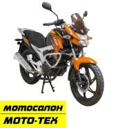Мотоцикл Lifan LF150-10B, дилер МОТО-ТЕХ, Томск, 2020