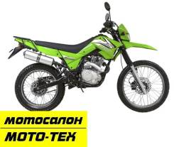 Yamaha Off-Road Monster. 197 куб. см., исправен, птс, без пробега