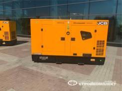 Новый дизельный генератор JCB G65QS 47-52 кВт в наличии