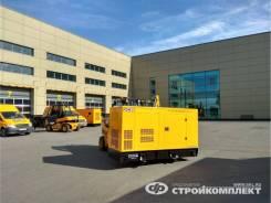 Новый дизельный генератор JCB G90QS 64-70 кВт в наличии