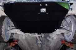 Защита картера Mazda Familia 1998-2004г BJ сталь 2мм
