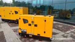 Новый дизельный генератор JCB G20QS 19-21 кВт в наличии