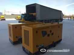 Новый дизельный генератор JCB G33QS 25-27 кВт в наличии