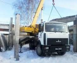 Услуги автокрана 14 тонн Ивановец