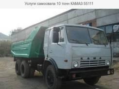 Услуги Камаза самосвала 10 тонн, Доставка Скалы и Щебня