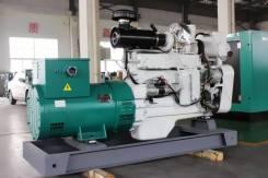 Судовая дизель-генераторная установка Deutz CCFJ. Под заказ