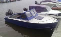 Моторная лодка прогресс2м