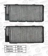 Фильтр салонный Avantech CFC0120 (88568-60010) (угольный)