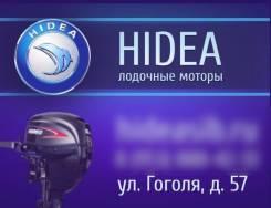 Лодочные моторы Hidea (аналог Yamaha, 2 года рарантии)