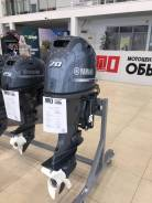 Лодочный мотор Yamaha F70AETL в наличии в Томске!