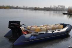 Выдра 430 АЯН (лодка с тунелем под водомет )
