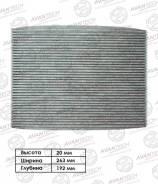 Фильтр салонный Avantech CFC0220 (27277-1VA0A) (аналог VIC AC-207EX) (угольный)